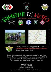 BOZZA BASSA RETRO BAMBINI 2016-1